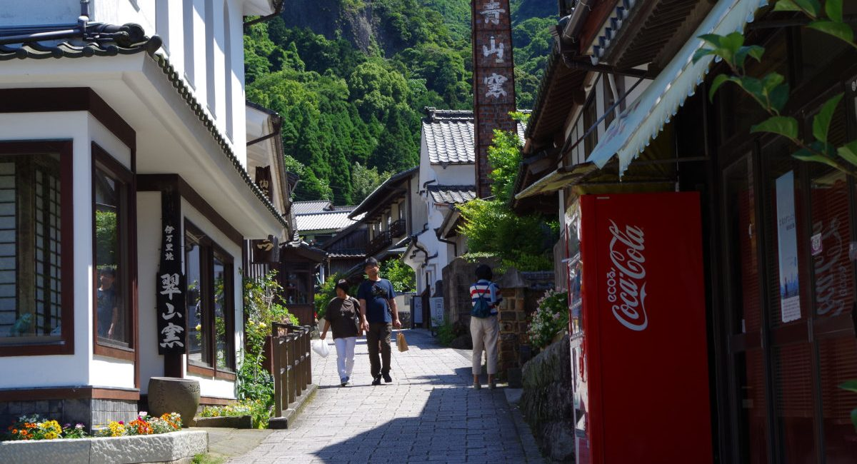 Okawachiyama - The Village of Secret Kilns